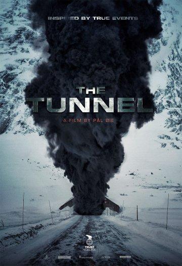 Туннель. Опасно для жизни